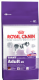 Royal Canin Giant Adult Dog Food 15kg Special Offer £49 or 2 for £95